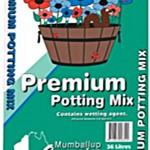 Premium Potting Mix